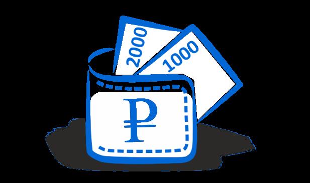 Доступен способ оплаты «Наличными при получении»