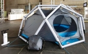 Палатки без хлопот