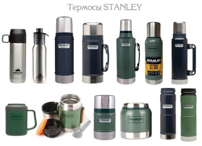 Мы пополнили склады термосами брендов Stanley и Zojirushi