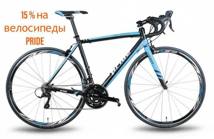 Скидки на велосипеды Pride