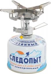 Плита портативная газовая СЛЕДОПЫТ PF-GSP-S03