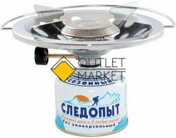 Плита  портативная газовая СЛЕДОПЫТ PF-GSP-S07