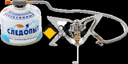 Плита  портативная газовая СЛЕДОПЫТ PF-GSP-H02