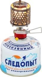 Светильник  портативный газовый СЛЕДОПЫТ - Звездочка PF-GLP-S02