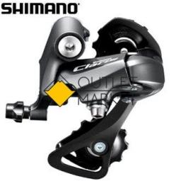 Переключатель задний Shimano Claris R2000 GS 8 скоростей