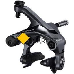 Тормоз клещевой Shimano IBRR8000AR82A