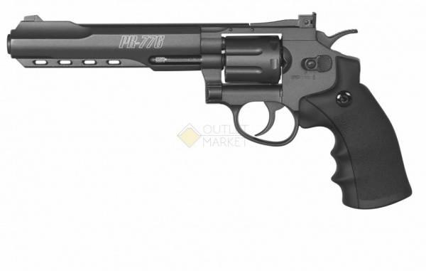 Пневматический пистолет GAMO PR-776