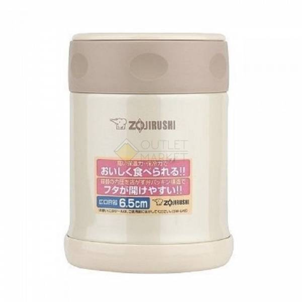Термоконтейнер Zojirushi SW-EAE35-CC