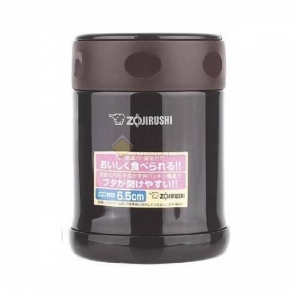 Термоконтейнер Zojirushi SW-EAE35-TD