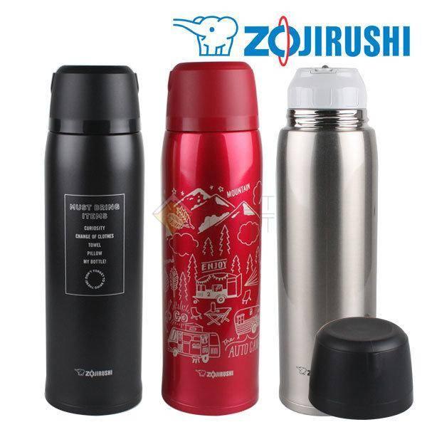 Термос Zojirushi SJ-JS10-RA