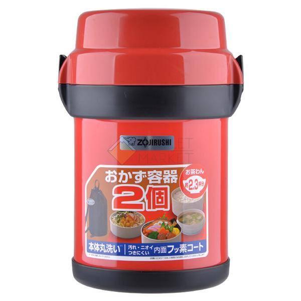 Термоконтейнер Zojirushi SL-JAF 14 1,25 литра Красный