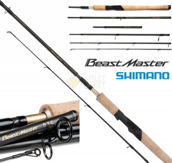 Спиннинг SHIMANO BEASTMASTER CX STC 270-300 Длинна 270/300см