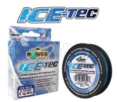 Леска плетеная POWER PRO Ice-Tec 45м синяя
