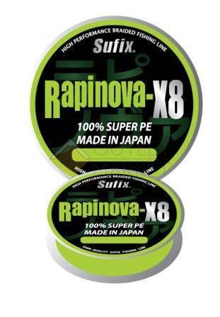 Леска плетеная SUFIX X8 зеленая 135м