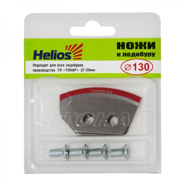 Ножи к ледобуру HELIOS HS-130 (полукруглые)