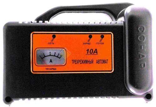 Зарядное устройство СОНАР Рыболов 10А для тяговых аккумуляторов ЗУ 207.03R 10 А