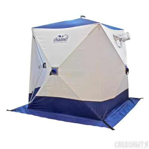 Палатка зимняя куб СЛЕДОПЫТ 1,5 х1,5 м 2-местная цвет бело-синий PF-TW-10