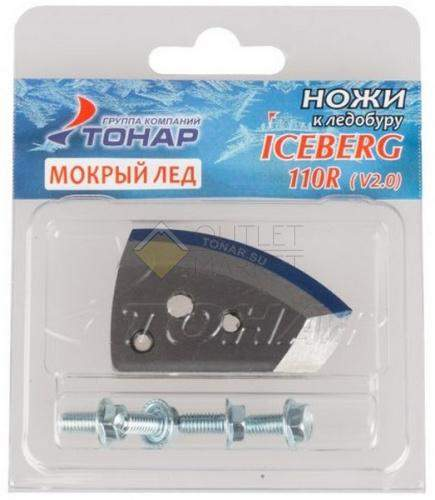 Ножи к ледобуру ICEBERG-110 для v2.0