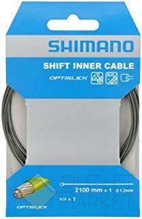 Трос c оплеткой переключения Shimano для заднего переключения SP41 черный