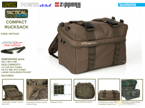 Сумка Shimano Tactical Compact Rucksack
