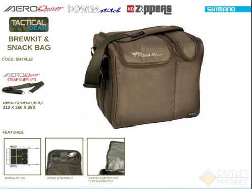 Сумка Shimano Tactical Brewkit Snack Bag