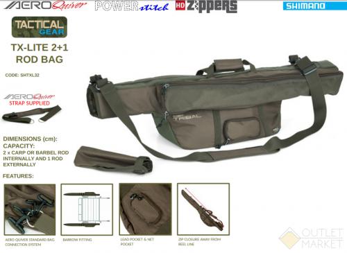 Сумка Shimano Tactical TX-Lite 2 + 1 Rod Bag