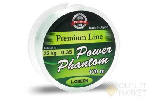 Леска Power Phantom Premium Line GREEN 120m