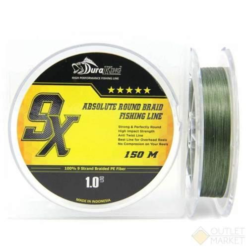 Шнур Duraking 9X 150м оливково-зеленый