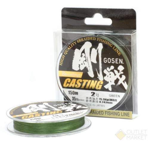 Шнур Gosen W8 Casting 150м Moss Green