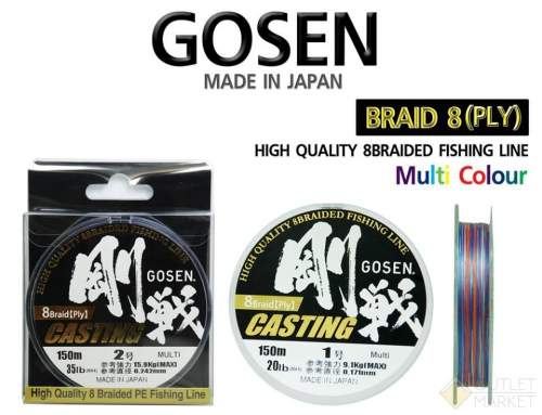 Шнур Gosen W8 Casting 150м Multi Color