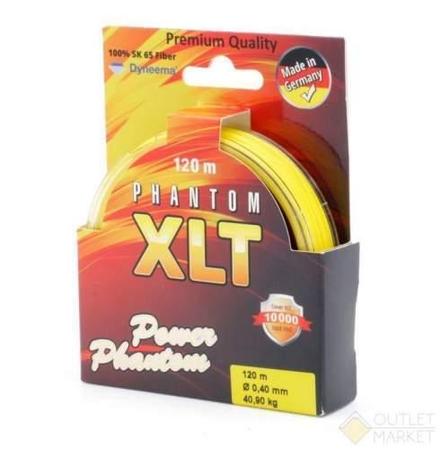 Шнур Power Phantom 4x XLT 120м желтый