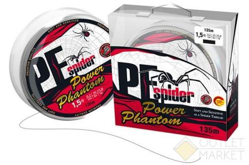 Шнур Power Phantom 8x PE Spider 135м темно-серый