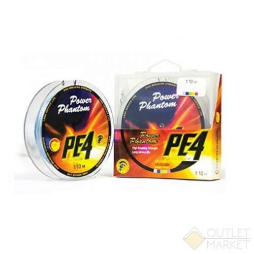 Шнур Power Phantom PE4 110м многоцветный