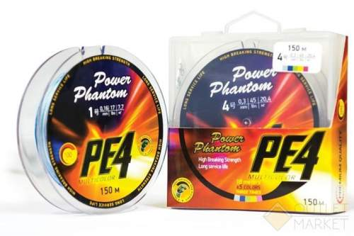 Шнур Power Phantom PE4 150м 5 цветов
