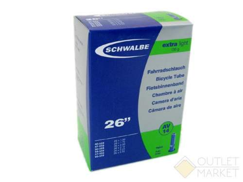 Камера Schwalbe 26 (40/60x559) AV14 40мм Extra Light EK AGV