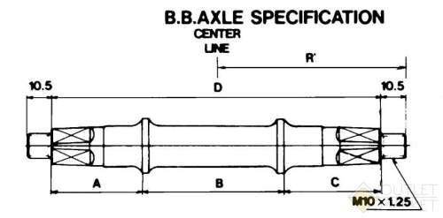 Каретка MARK19 с гайками 121,5 мм для резьбы BSA 68 мм