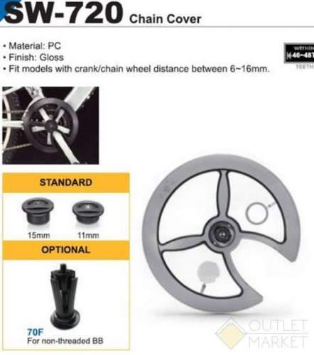 Защита системы SUNNY WHEEL SW-720 46/48 универсальное крепление пластик