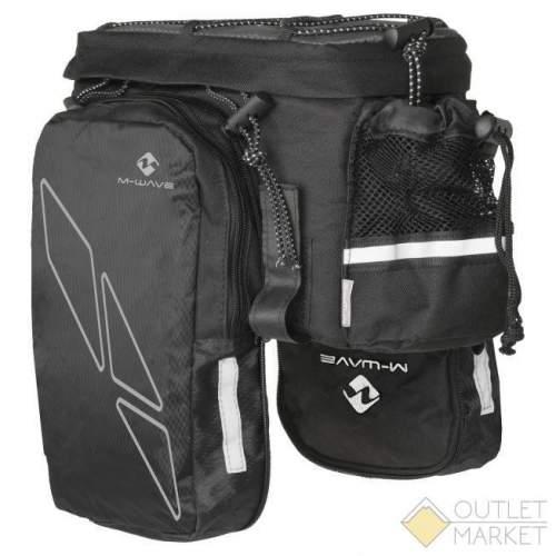 Сумка M-WAVE на багажник с боковым карманом отделение для фляги с плечевым ремнем V=16л
