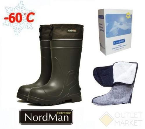 Сапоги Nordman Extreme 5-275-G02 -60С утепленные с манжетой