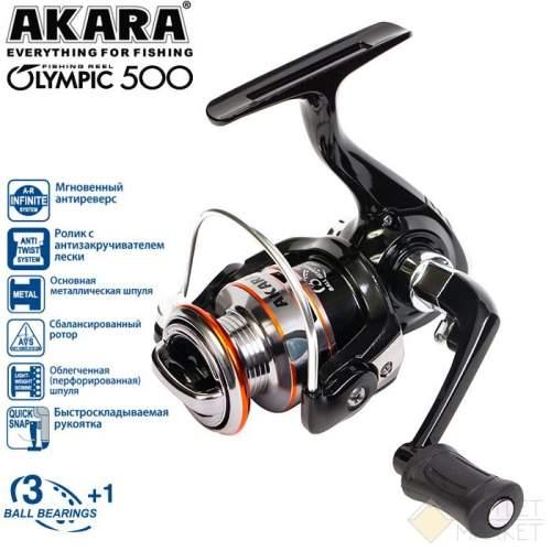 Катушка безынерционная Akara Olympic 500A Арт: AO500A-4