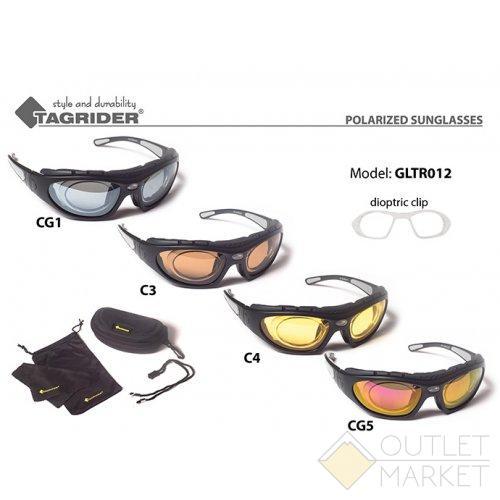 Очки поляризационные Tagrider в чехле GLTR 012 C4 YL диоптрийная вставка уплотнитель EVA