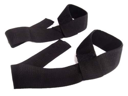 Лямки страховочные для штанги, обратная петля, усиленная с кожанными накладками GS04 Черный