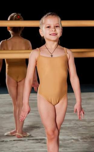 Купальник гимнастический на бретелях 7824 36 Бежевый