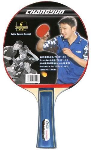 Ракетка для настольного тенниса SPRINTER Н015