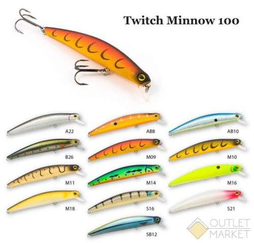 Воблер Raiden Twitch Minnow 100 10,7 гр.