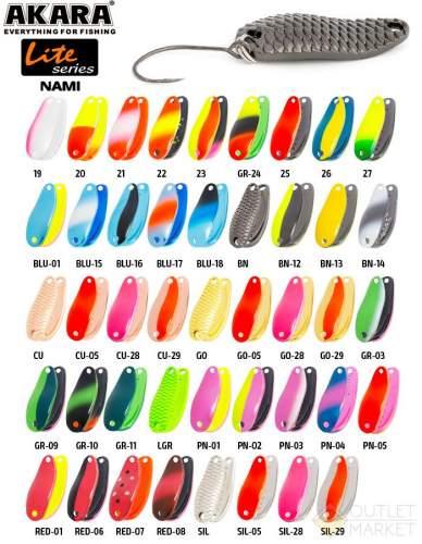 Блесна колеблющаяся Akara Lite Series Nami 23 1,5 гр