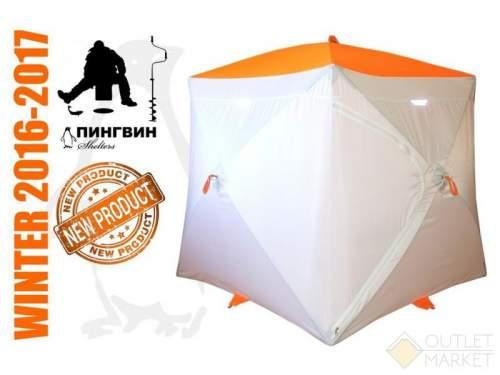 Палатка зимняя Mr. Fisher Куб 1,7 х 1,73 м вшитый пол на липучке
