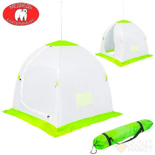 Палатка зимняя зонт 1-х мест. (4луча) оксфорд 210