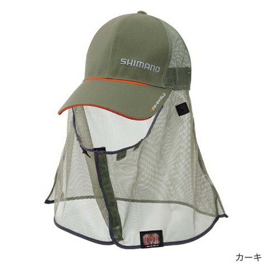 Кепка Shimano Mos-Shield CA-002N Цв. Зелёная р-р. KING (61 см) 5YCA002N1Q