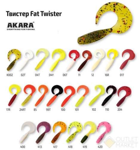 Твистер Akara Fat Twister 50 (T3) (8 шт.)